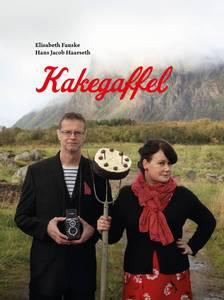 Bilde av Kakegaffel-verdens fineste