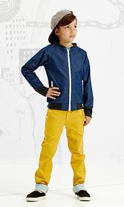 Bilde av Albababy, Gastone gul bukse