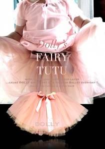 Bilde av Dolly, Fairy tutu cream dusty