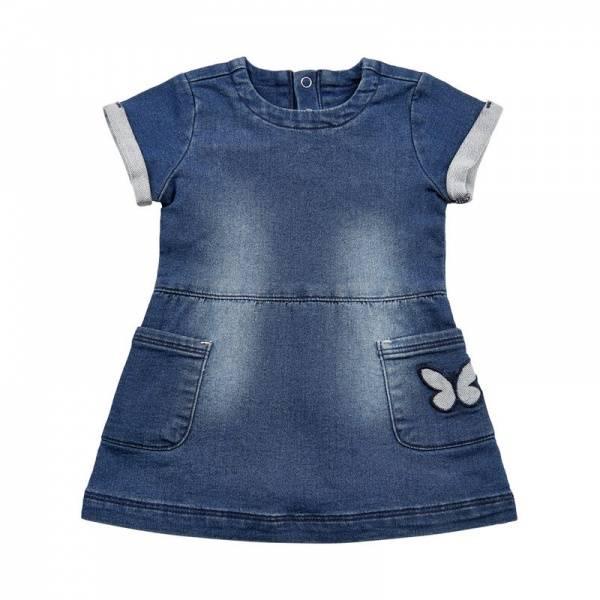 Me too, Oline kjole blue denim