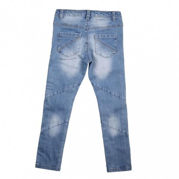 Aya Naya , Salca jeans