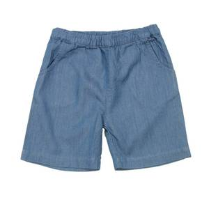 Bilde av MeMini, Philip denim shorts