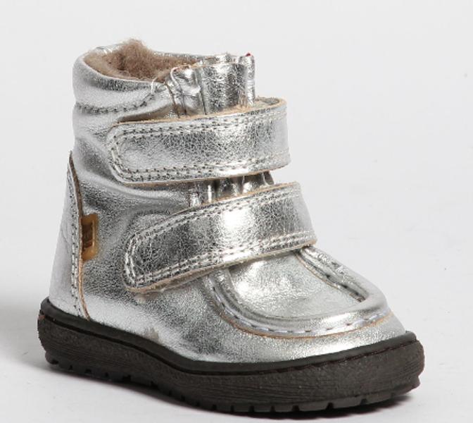 Bisgaard texstøvel silver 60201