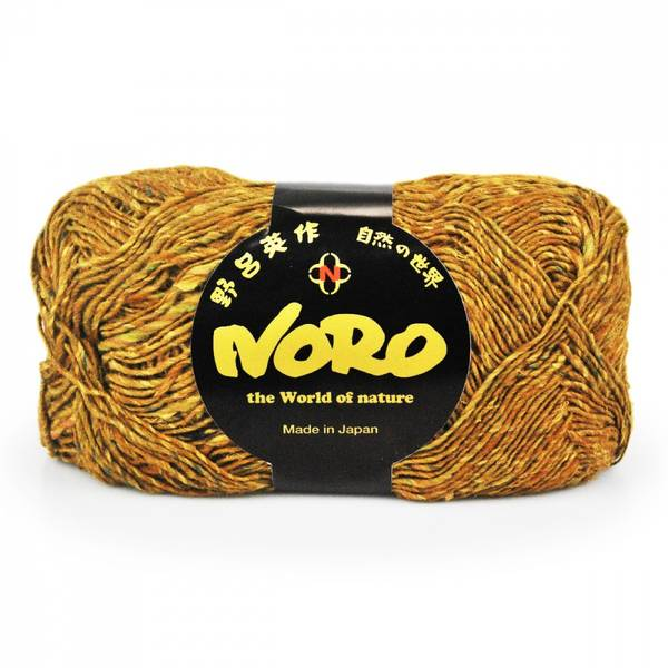 Noro Silk Garden Sock Solo S2 - Chichibu garn