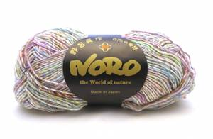 Bilde av Noro Silk Garden Sock Solo S1 - Omitama garn