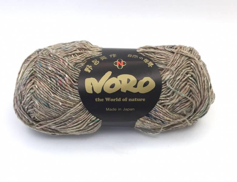 Noro Silk Garden Sock Solo S44 - Anjo garn
