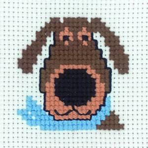 Bilde av My first kit Hundehode 8 x 8 cm Broderi for barn Permin