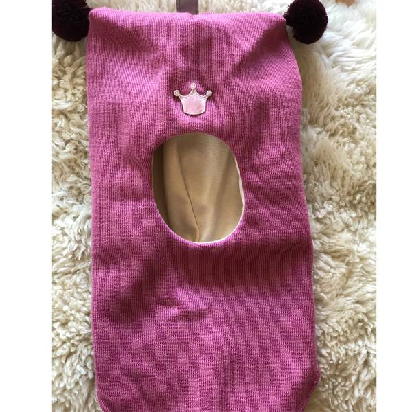 Bilde av Kivat - Balaclava i ull/bomull og vindstopper rosa med lilla dus