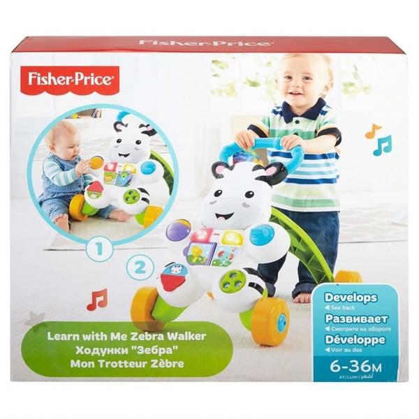 Bilde av Zebra walker, Fisher-price