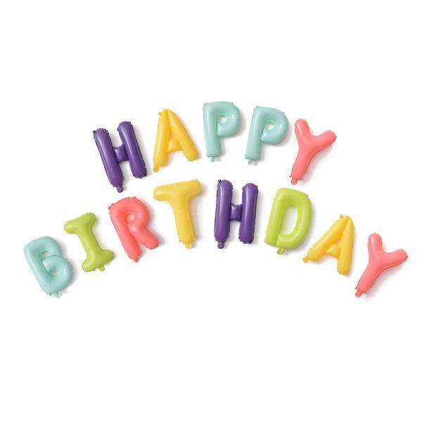 Bilde av Happy B-day folieballonger