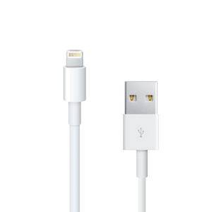 Bilde av 2M iPhone iPad Lightning