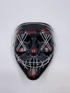 Bilde av Maske med LED-lys