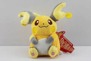 Bilde av Pokémon Raichu Bamse