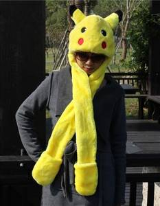 Bilde av Pikachu Pokémon Lue