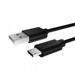 Bilde av Mikro USB til Mikro B 1 Meter