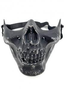Bilde av Skeleton Skull Maske