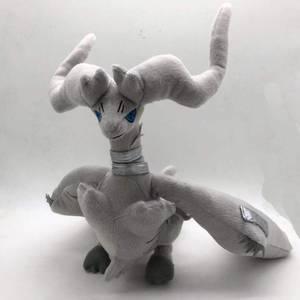 Bilde av Pokémon Reshiram Bamse