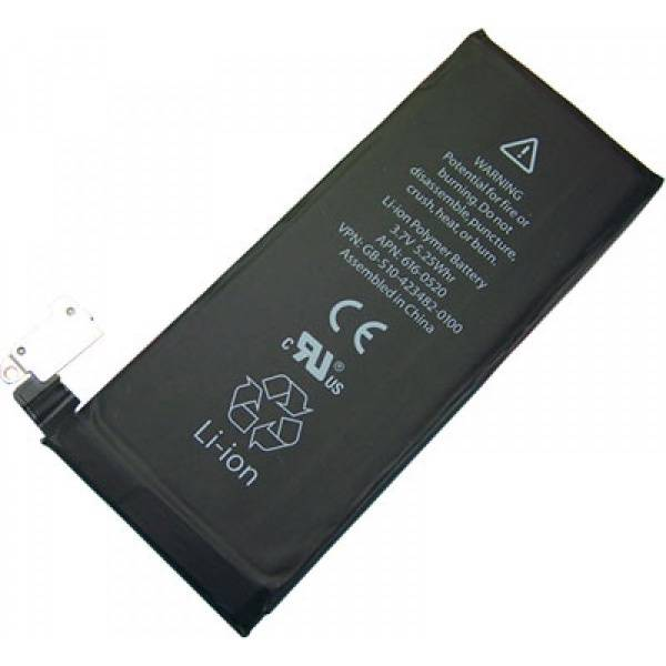 iPhone 4 Batteri Inkl. Verktøy