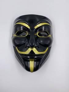 Bilde av V for Vendetta - maske