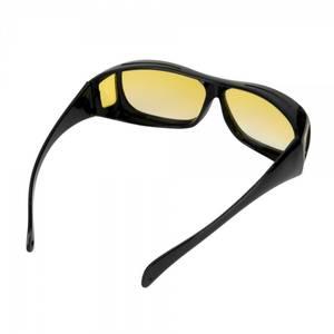 Bilde av Nattkjørebriller