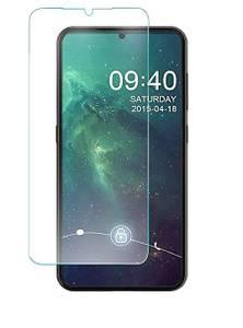 Bilde av Nokia Herdet Glass