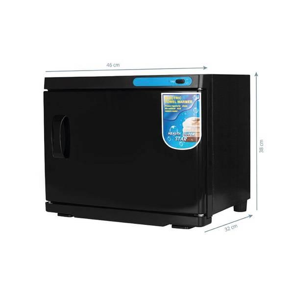 Bilde av Håndklevarmer med UV-C sterilisator 23 Liter - Svart