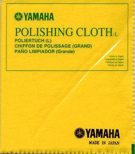 Bilde av Yamaha PCLOTHS Polishing