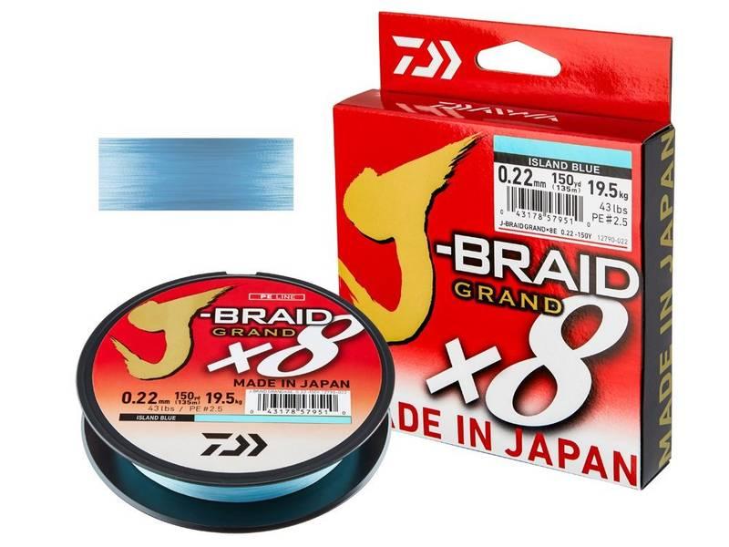 Daiwa J-Braid GrandX8 135m Blue