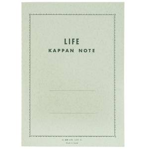 Bilde av LIFE Kappan Notatbok, Linjer B5