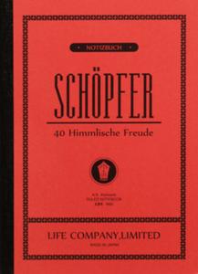 Bilde av LIFE Schopfer A5, Notatbok linjert