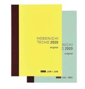 Bilde av HOBONICHI Techo Cousin Avec 2021, A5