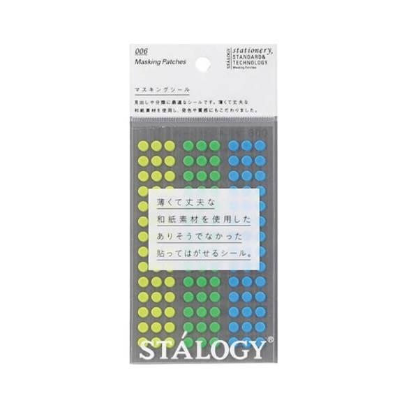 Stalogy Masking Dots 5 mm, 5 ark/  Earth