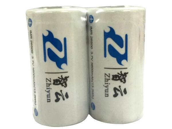 Bilde av Zhiyun batteri til Crane, Crane Plus og Crane-M