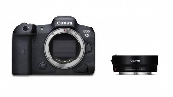 Bilde av Canon EOS R5 + Canon Mount Adapter EF-EF-EOS R