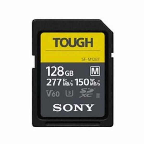 Bilde av Sony Tough SDXC Class 10 UHS-II U3 V60