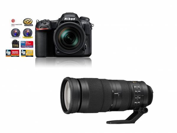 Bilde av Nikon D500 + Nikon AF-S Nikkor 200-500mm f/5.6E