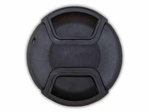 Bilde av POLAROID Objektivdeksel 55mm