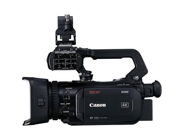 Bilde av Canon XA50