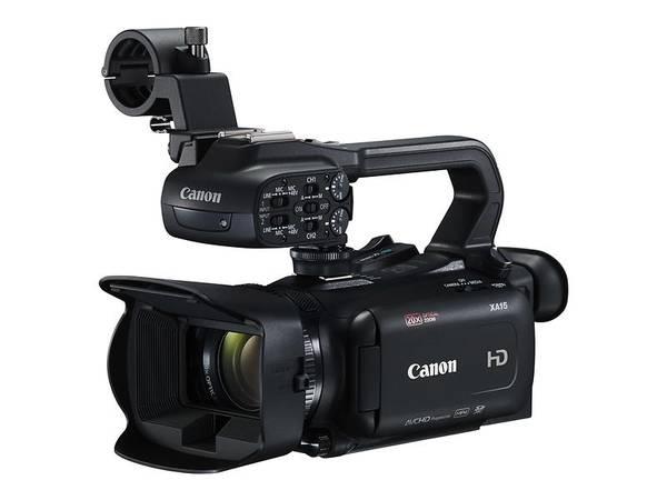 Bilde av Canon XA15