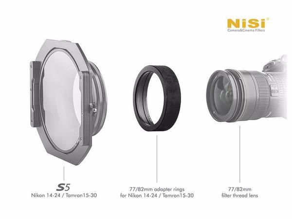 Bilde av Nisi Adapter S5  82mm (Sigma 14-24/2.8)