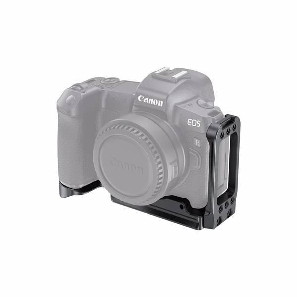 Bilde av SMALLRIG 2397 L-Feste til Canon EOS R