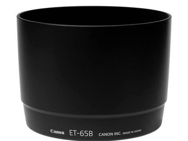 Bilde av Canon ET-65B lens hood