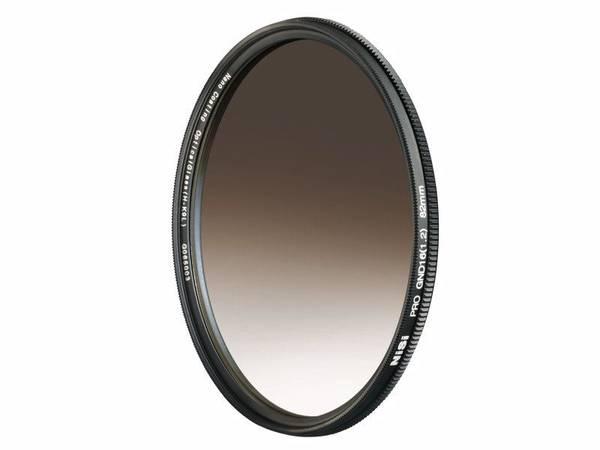 Bilde av NISI Filter GND 16 (1.2) Pro Nano 77mm