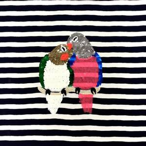 Bilde av Jersey rapport - Vendbar paljetter Parrot (65cm)
