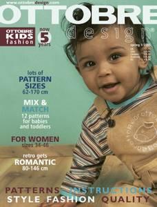 Bilde av OTTOBRE kids - 2005/1