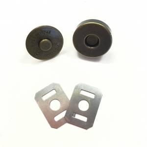 Bilde av Magnet lås 18mm - Messing