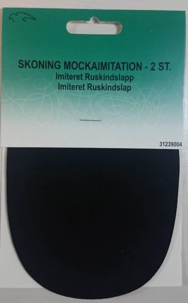 Bilde av Reparaturlapper oval - imitert ruskinn - 2 st. sort - sy på