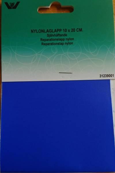 Bilde av Reparaturlapper - selvklebende - koboltblå, 10x20 cm