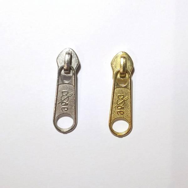 Bilde av Glidere, non-lock, metallic til 6 mm glidelås