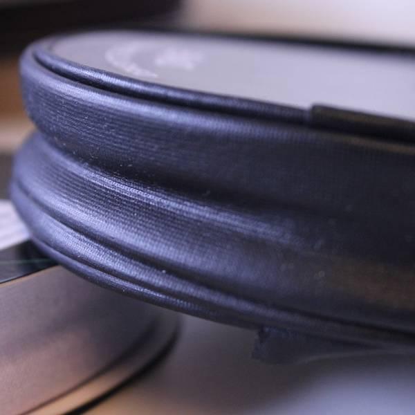 Bilde av Jersey kantbånd -  lærlook/ coated sort